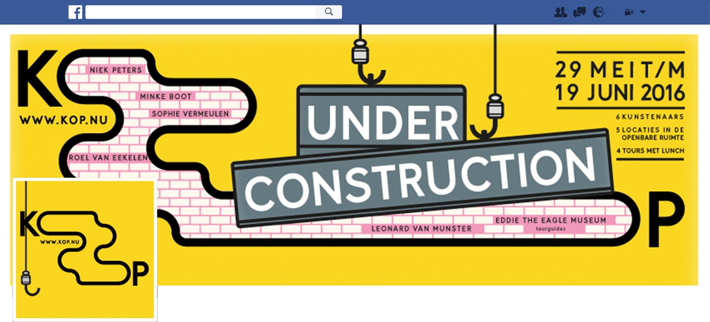 facebook_banner-UNDER-CONSTRUCTION-